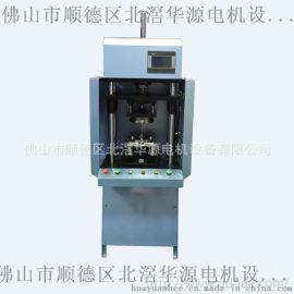 空调电机整形机  交流电机定子精整机