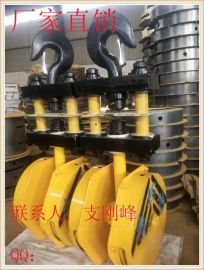 G885 20吨半封(全封)吊钩组,双梁吊钩组,天车吊钩组,滑轮组厂家
