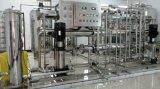 全自動純化水設備 上海純化水設備廠家