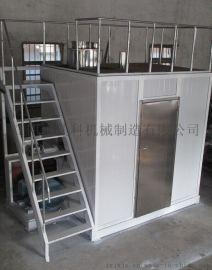 【卡拉胶低温粉碎机】K型卡拉胶冷冻式磨粉机 不锈钢超微粉碎机