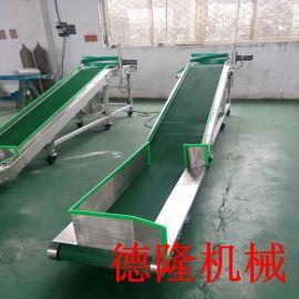 皮带爬坡机 滚筒转弯机90度180°转弯输送机 链板流水线 爬坡生产线