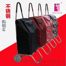 formanshow购物车买菜车便携拉杆车不锈钢爬楼手拉车行李车可折叠