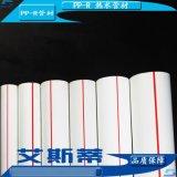 加厚抗压 25公斤PPR热水管材