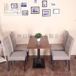 批发茶餐厅甜品咖啡西餐厅火锅店两人扶手卡座坐沙发洽谈桌椅组合