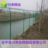 襄阳围栏网 果树围栏网 围栏护栏网