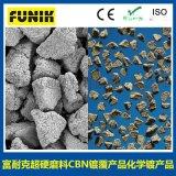 化学镀立方氮化硼产品 镀镍cbn颗粒 立方氮化硼磨料