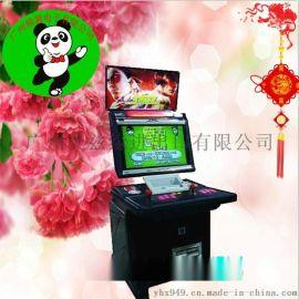 水浒传游戏机定制厂家一件代发中性机台框体游戏机水浒传定制批发