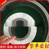 专业生产 质量保证 内外环不锈钢金属缠绕垫片 价格优惠 规格齐全