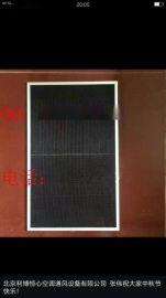沈阳供应尼龙网板式过滤器 回风口过滤网