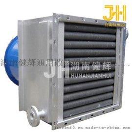 湖南健辉JHQ型蒸汽烘干暖风机