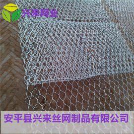 东莞格宾网 四川格宾网 钢丝石笼网生产厂家