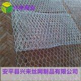 東莞格賓網 四川格賓網 鋼絲石籠網生產廠家