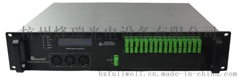 32/64 路CATV光放大器 專業生產大功率CATV EDFA,可定製 32、64、128 路輸出,總光功率:27~40 dBm,