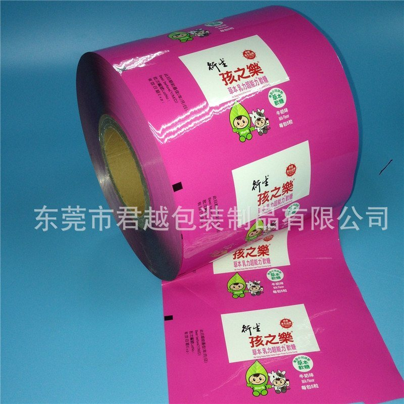 东莞厂家专业定做食品自动包装机包装卷膜