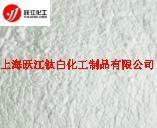 滑石粉生产厂供应跃江工业特级滑石粉325目工业级