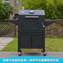 典雅版庭院木炭烤炉家用别墅排屋烧烤炉加厚烧烤架子