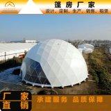 定制销售酒店篷房 5-50米圆形户外活动篷房