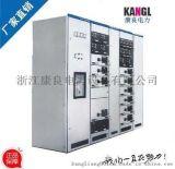 MNS型低壓抽出式開關櫃(進線櫃)