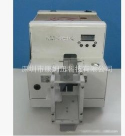 专业生产厂家批发供应KM-2060C智能中型点数螺丝排列机 螺丝机