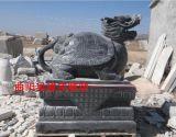 供应石雕龙龟,神兽瑞兽大理石头龙龟雕刻, 青石老龟。