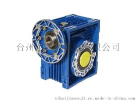 台州四海厂家直销晨鑫牌蜗轮蜗杆减速机