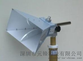 BBHA9120C 雙脊寬頻喇叭天線  品牌:德國Schwarzbeck