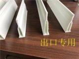 養豬廠用漏糞地板玻璃鋼支撐樑動物產牀支撐玻璃鋼樑玻璃鋼地板樑