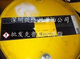 长城牌4521、4522合成冷冻机油32、46、68、100
