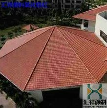 水泥瓦用铁红 透水地坪用氧化铁红 彩色沥青用颜料 塑料用氧化铁红 油漆用氧化铁红