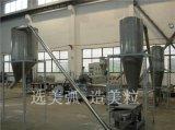 高填充碳酸钙母粒/高填充炭黑母粒双螺杆挤出造粒机