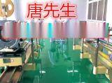 镇江丹阳扬中句容环氧地坪漆厂家施工最低价格是多少钱