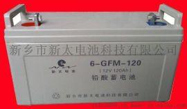 新太电池6-GFM-120固定型免维护阀控式密封铅酸蓄电池