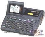 标签机价格KL8800