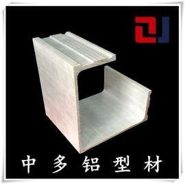 中多铝模板挤压铝型材6061铝合金建筑模板套装定制加工