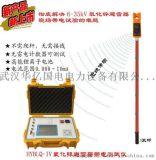 HYBLQ-IV氧化锌避雷器测试仪