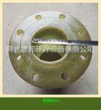 鹽城玻璃鋼法蘭DN100 硫酸儲罐法蘭 帶短管的玻璃鋼法蘭