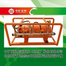 中矿龙科GZJH-03B抑尘剂无动力添加装置(BT-210W)