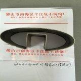 201/304/316不鏽鋼蘑菇管生產廠家