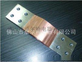 常年生产高品质铜箔软连接 多层叠加铜皮软连接 铜箔软连接