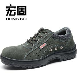 现货供应 夏季劳保鞋 透气安全鞋 工作鞋 防护鞋 防砸防刺穿批发