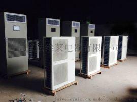 实验室专用净化空调 实验室除湿机价格