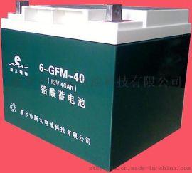 新乡市新太电池12V40AH固定型免维护阀控式密封铅酸蓄电池
