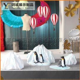 玥诚展示橱窗道具定制 玻璃钢烤贝壳 贝壳陈列道具 工艺品厂家 可来图定制