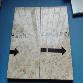 廣東鋁合金蜂窩板幕牆隔斷加工中心