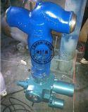 J961Y电动焊接截止阀