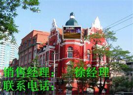 广州 户外天桥边p10led大型广告屏 p10led户外全彩屏