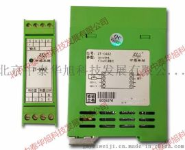 4-20ma信号源,电流信号效验仪 (ZT-04A)
