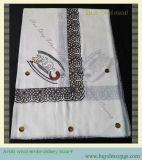 阿拉伯羊毛绣花头巾 Arab wool embroidery scarf