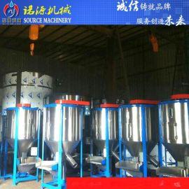 塑料粒子混合机加热混料机塑料颗粒立式搅拌机诺源机械