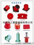 JHQ-A-15聚氨酯缓冲器,200*250聚氨酯缓冲器